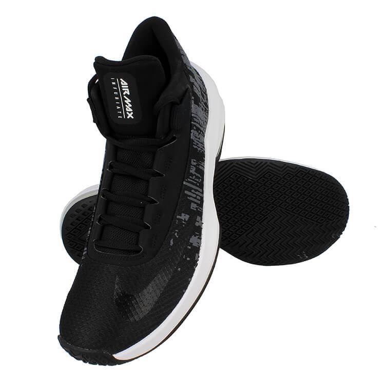 Nike Air Max Infuriate II AA7066-001 AA7066-001  fdd9ce42c93