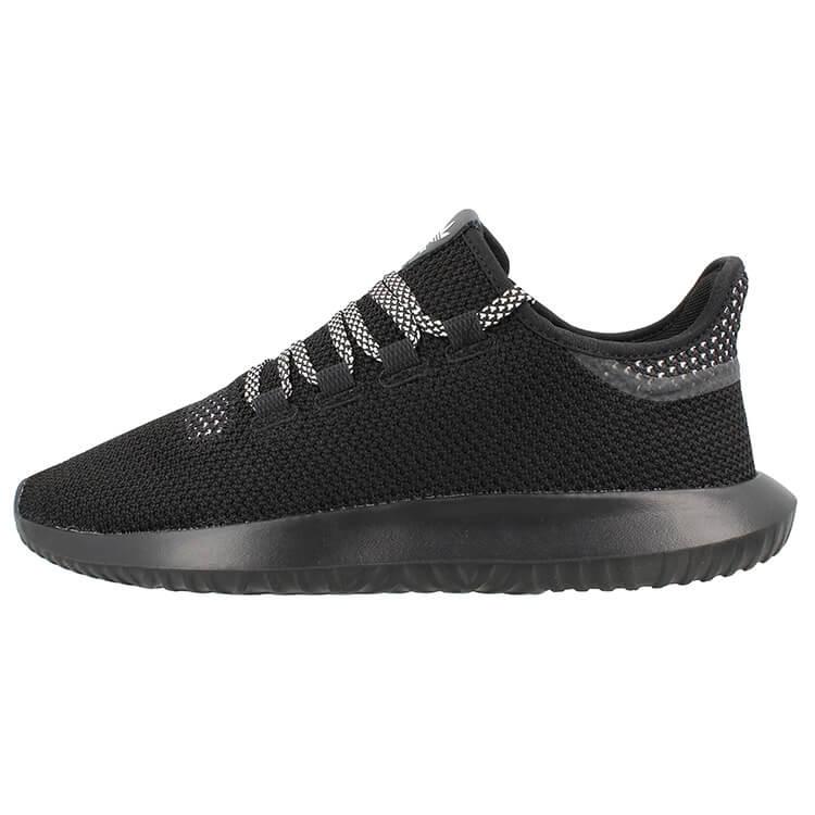 sportowa odzież sportowa ogromna zniżka Gdzie mogę kupić adidas Tubular Shadow CQ0930