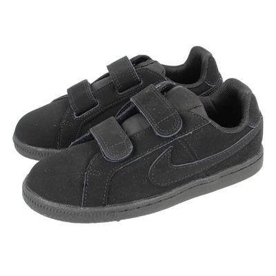 Buty Nike Court Royale 833536-001
