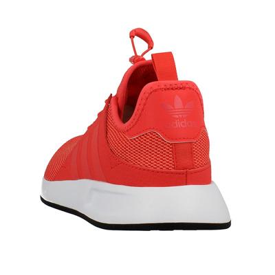 Buty adidas X_PLR BB2579