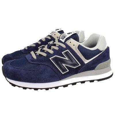 New Balance 574 ML574EGN - Sneakersy męskie