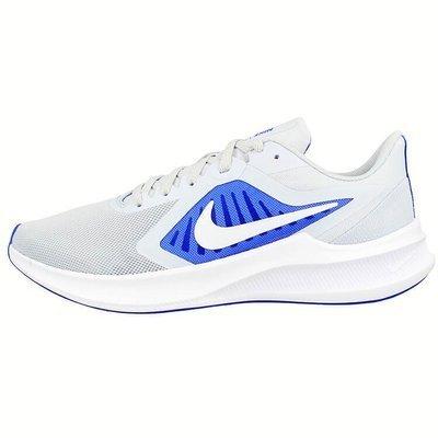 Nike Downshifter 10 CI9981-001 - Buty męskie do biegania