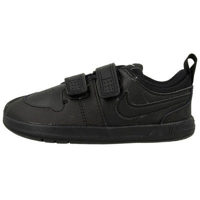 Nike Pico 5 AR4162-001 - Buty dziecięce