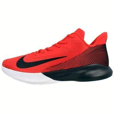 Nike Precision IV CK1069-600 - Buty męskie do koszykówki
