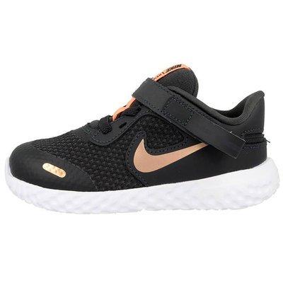 Nike Revolution 5 Flyease CQ4651-012 - Buty dziecięce
