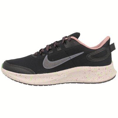 Nike Runallday 2 SE CT3516-001 - Buty damskie do biegania