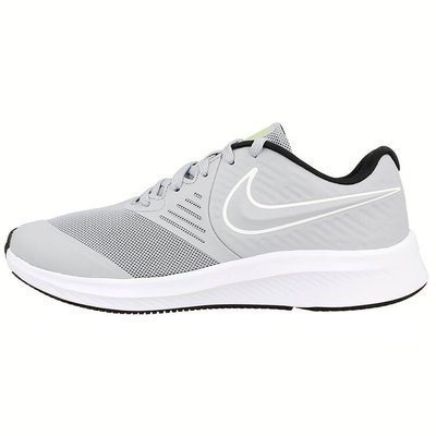 Nike Star Runner 2 AQ3542-005 - Buty do biegania