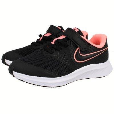 Nike Star Runner 2 AT1801-002 - Buty dziecięce